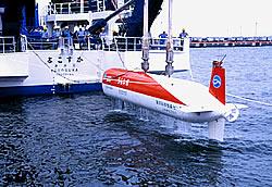 Brennstofzellen-U-Boot Urashima