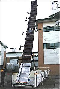 Solarflugmodell QinetiQ Mercator