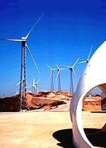 Koudia al Baida Windpark