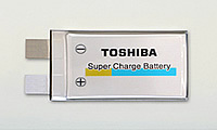 toshiba super charge batterie