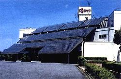 PV-Anlage auf Kyocera-Firmensitz