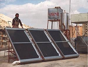 Al-Faiha Solaranlage in Damaskus