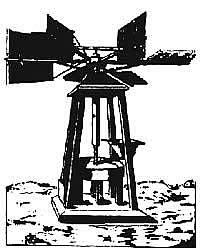 Französische Mühle