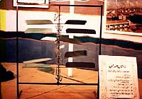 Der Hammurabi-Rotor